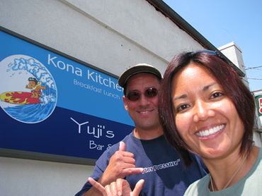 Kona-Kitchen