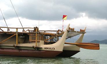 Hokulea-rudder