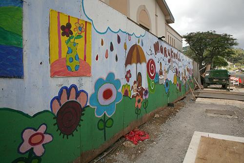 MHS-Wall
