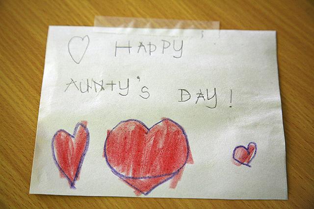 Aunty's Day