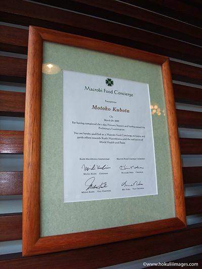 Moco-Certificate