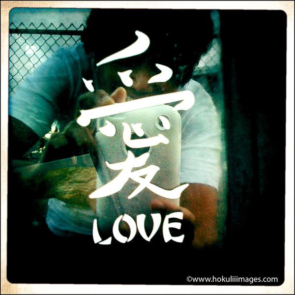 Day-57_LOVE